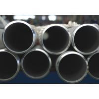 Buy cheap Duplex Stainless Steel Pipes, ASTM A789, ASTM A790, S31803, S32750, S32205, S31254MO. from wholesalers