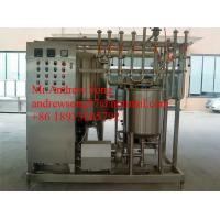 Buy cheap milk pasteurizer from wholesalers