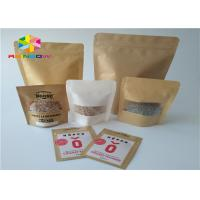 Buy cheap Food Packaging Printed Paper Bags Brown Kraft Paper Recyclable Gravure Printing from wholesalers