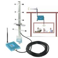 Buy cheap GSM 900 Cellular Phone Signal Repeater Booster With Screen + Antenna (Coverage: 150 Square from wholesalers
