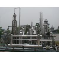 Buy cheap biogas purification eqipment of Meso clean energy Co.Ltd from wholesalers