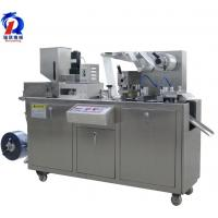 Buy cheap Low Noise 2400 Plates / H Blister Packing Machine With 12 Months Warranty from wholesalers