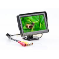 Buy cheap Sunshield Cover Vehicle Lcd Monitor , 4.3 Inch Lcd Reverse Monitor With Two Av Input from wholesalers