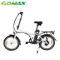 Buy cheap Low price Brushless 24V-36V 250w motor battery folding electric bike for electric bicycle from wholesalers
