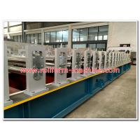 Buy cheap America Quality Corrugated Aluminum Longspan Roofing Sheet Corrugating Machine from wholesalers