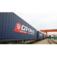 Buy cheap Logistics Fcl Rail Freight Transport China - Turkey To Russia Inland from wholesalers