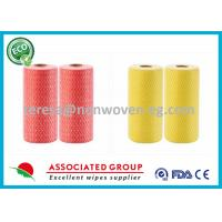 Buy cheap Kitchen Non Woven Cleaning Wipes , Biodegradable Cleaning Wipes Colored Spunlace from wholesalers