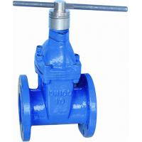 Buy cheap DIN F4 / F5 Resilient Seated Gear Operated Gate Valve With Worm / Lock / Actuator from wholesalers