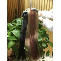 Buy cheap 100 Human Coloring Virgin Tape In Hair Extensions Glue Babe 12 Inches - 30 Inches from wholesalers