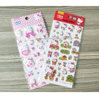 Buy cheap Decorative Custom Puffy Stickers , Lovely Hello Kitty Cartoon Kids Foam Stickers from wholesalers