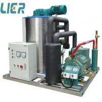 Buy cheap 3 Ton Daily Output Flake Ice Machine With Ice Storage Bin 3P/380V/50Hz from wholesalers
