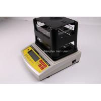 Buy cheap Electronic Digital Density Meter Precious Metal Analyzer For Pawn Broking Industry from wholesalers