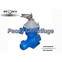 Buy cheap Model PDSD Centrifugal Self Cleaning Separator Lubrication Oil Water Separator from wholesalers