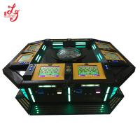Buy cheap Touch Screen 38 Hole Slot Roulette Machine / Entertainment Roulette Game Machine from wholesalers