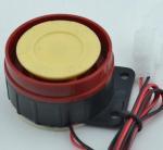Buy cheap Car Alarm Horn / Siren Q401 from wholesalers