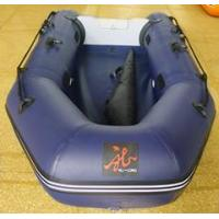 Buy cheap All-Long Rigid Inflatable Boats---Arib250 from wholesalers