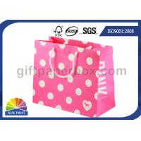 Buy cheap Custom Made Printing Kraft Paper Bags / Printing Reusable Shopping Paper Bag for Retail Store from wholesalers