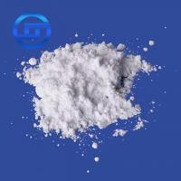 Buy cheap Normal Boron nitride / BN 10043-11-5 for Lubricant coating from wholesalers