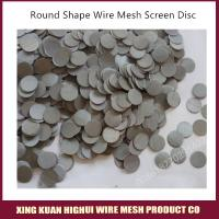 Buy cheap Wire Mesh Screen Filter Disc Mesh for sinter metal filter with high quality from wholesalers