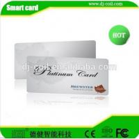 Buy cheap 125KHZ/13.56mhz rfid pvc id card laminator manufacture from wholesalers