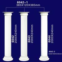 Buy cheap Custom Roman Design Decoration Round Columns from wholesalers
