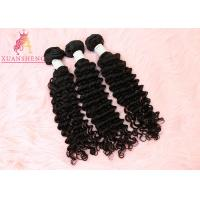 Buy cheap Unprocessed Peruvian Virgin Human Hair Deep Wave Hair Weft For Women from wholesalers
