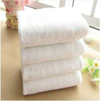 Buy cheap towels bath set luxury hotel hotel towels set 5 star jacquard cotton towel product
