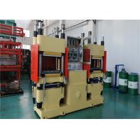 Buy cheap 400 Ton Force Rubber Brake Pad Making Machine Brake Pad Powder Hot Press Molding Machine from wholesalers