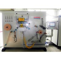 Buy cheap Laser tabacco tipping paper perforating machine 70-2000CU porosity from wholesalers