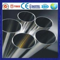Buy cheap 304 quality astm steel pipe from wholesalers