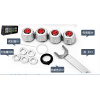 Buy cheap wireless solar energy external TPMS vehicle tool or tire gauges with 4 sensors,Li-battery from wholesalers