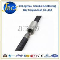 Buy cheap Black Surface Carbon Steel Mechanical Rebar Couplers to Connect Rebars from wholesalers