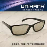 Buy cheap polarized 3d eyewear Linear 3D Polarized Glasses from wholesalers