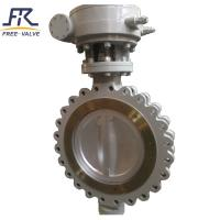 Buy cheap High Performance Butterfly Valve,centric Lined Ball Valves  from wholesalers