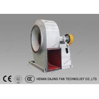 Buy cheap Low Noise Dust Collector Fan Single Inlet Centrifugal Blower With SKF Bearing from wholesalers