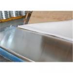 Buy cheap Aluminum sheet from wholesalers