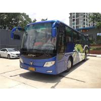Buy cheap 280hp EURO IV Used Tour Bus FOTON Brand For Passenger Transportation from wholesalers