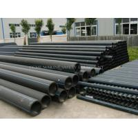 Buy cheap floating hdpe dredge pipe  dredging projects from wholesalers
