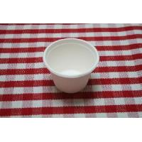Buy cheap Biodegradable Disposable 425ml Paper Cup (L027) from wholesalers