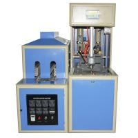 Buy cheap Semi - automatic 5L Bottle Extrusion Blow Molding Machine for PET bottles and jars from wholesalers