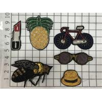 Buy cheap Sew On Animal Handmade Beads Embroidery Mini Patches Bullion Wire Badges from wholesalers