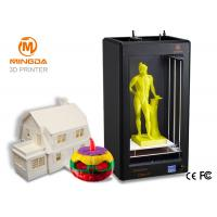 Buy cheap FDM Desktop 3D Printer 1.75mm filament with 0.4mm nozzle diameter from wholesalers