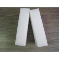 Buy cheap Popular Promotional Decorative WHITE kitchen sponge / melamine foam sponge from wholesalers