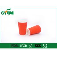 Buy cheap Custom Red Ripple Paper Cups 4oz-22oz With Plastic / Paper Lids , Eco Friendly from Wholesalers
