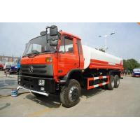 Buy cheap Street Clean Water Tank Truck , 18 - 25T Water Transport Truck from wholesalers