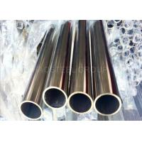 Buy cheap Cold Drawn 304 316L Round Stainless Steel Pipe Mill Bright Finish For Chemical Industry from wholesalers