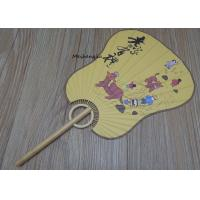 Buy cheap Rice Paper Wood Handle Hand Held Paper Fans 32.5x19cm For Travelling Souvenir product