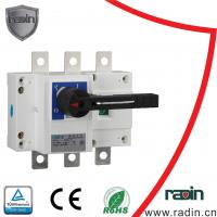 Buy cheap White Isolator Load Breaker Switch Un Grounded Gl Model Horizontal Rotary Type from wholesalers