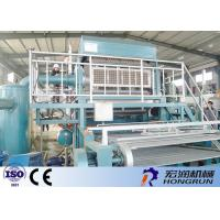 Buy cheap Agriculture Waste Paper Egg Box Machine , 3000pcs / h Pulp Egg Tray Making product