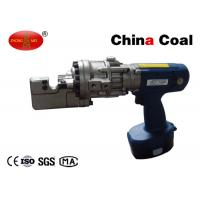 Buy cheap Plug-in electric portable rebar cutter from wholesalers